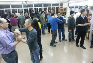 - 6th Gathering for Wing Chun Classes