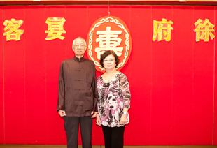 - 79th Birthday Banquet of Grandmaster Chu in 2012