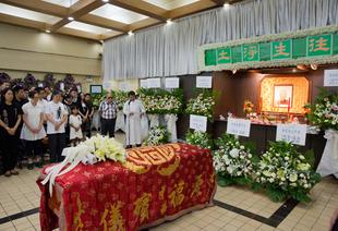 - Funeral of Grandmaster Chu 16-17/08/2014