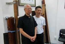 - Inspirations from Master Chu's Poem – The Broad, Deep, Pinnacle and Power Aspects of Wing Chun