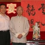 Wong Siu Keung