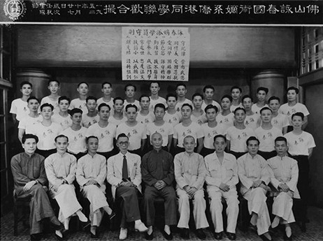 Photo taken in 1952, Grandmaster Ip Man is in the middle of the front row, Master Chu Shong Tin stood behind Grandmaster Ip Man.