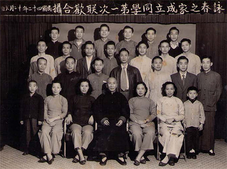 Photo taken in 1953 for the Family of Wing Chun formed by Grandmaster Ip Man, who is in the middle of the front row; the second from the left of the last row is Master Chu Shong Tin.